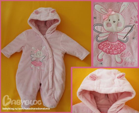 выписка в мае как одеть ребенка купить