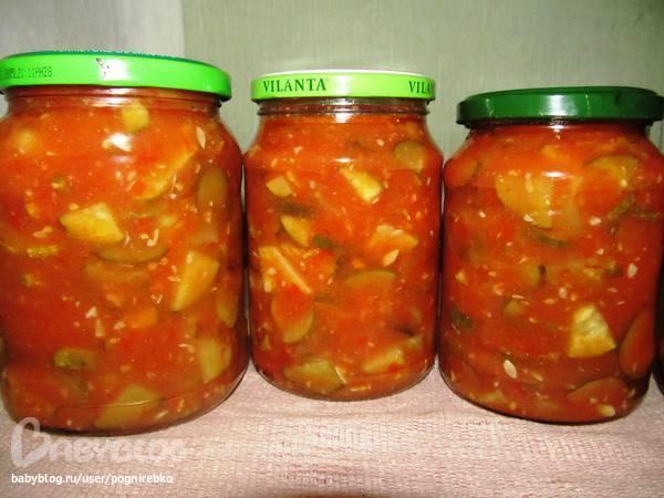 супы рецепты с фото харчо из курицы