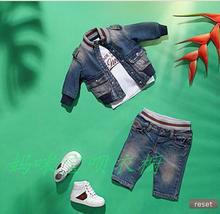 Одежда Гуччи Для Детей Мальчиков