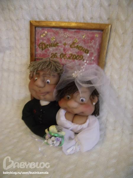 Свадебное панно жених и невеста своими руками