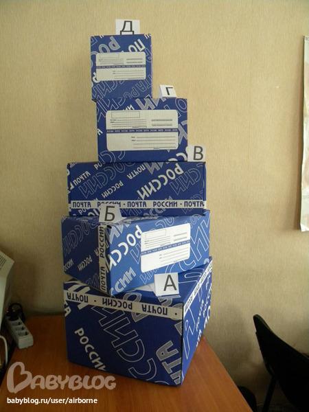 Размеры почтовых коробок - Ярмарка Мастеров - ручная