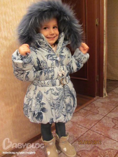 Pulka Детская Одежда Интернет Магазин