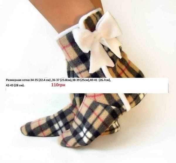 Одежда и обувь оптом в Хабаровске Биробиджане