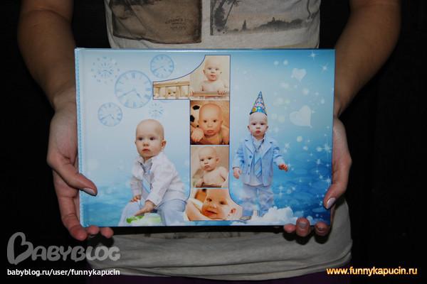 Подписи к фото детей 1 года