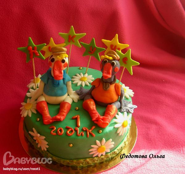 Большой свадебный торт в один ярус фото 6