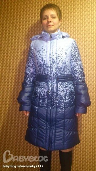 Дивэй Женская Одежда Доставка