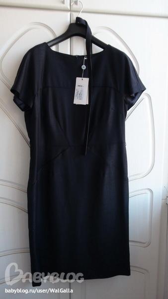 Корпо Женская Одежда