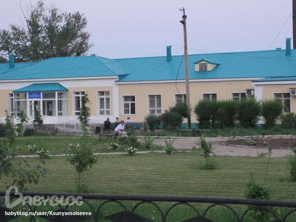 Центр реабилитации оз. Яровое, Алтайский край