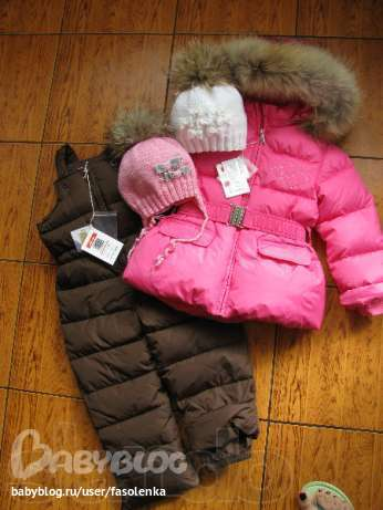 Арктилайн Детская Одежда