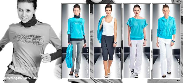 bnfkbz интернет магазин распродажа одежды