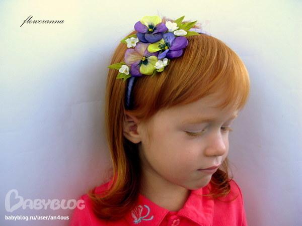 Ободки из цветов для детей