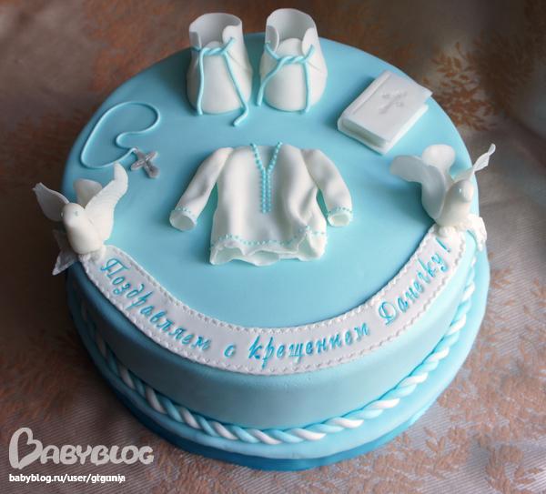 Торт на крестины мальчика своими руками без мастики фото