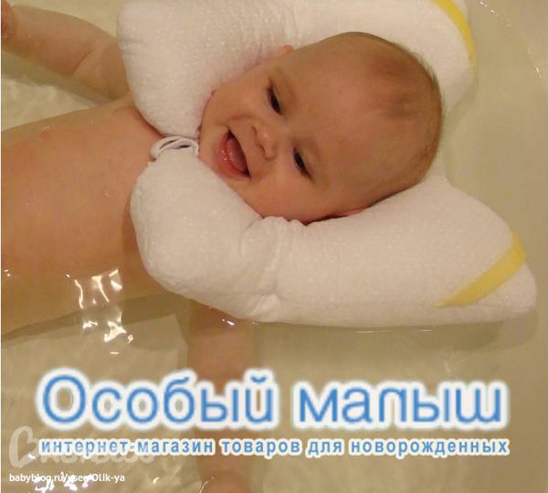 Первые вещи для новорожденных