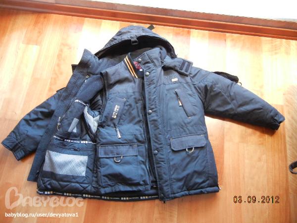 Зимняя Куртка Кико Купить