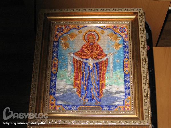 иконы вышитые бисером 7000 рублей.