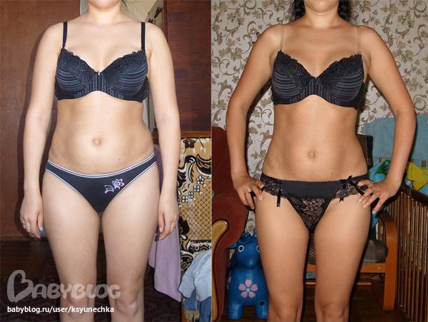 похудеть на 45 кг за 6 месяцев