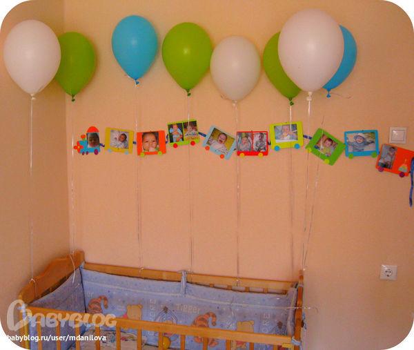 Как оформить комнату на день рождения мальчика своими руками