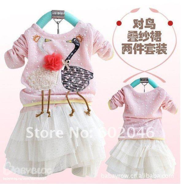 Одежда Детская Китай