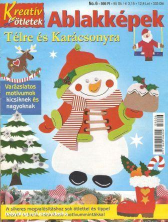 Журнал по поделкам для детей 620
