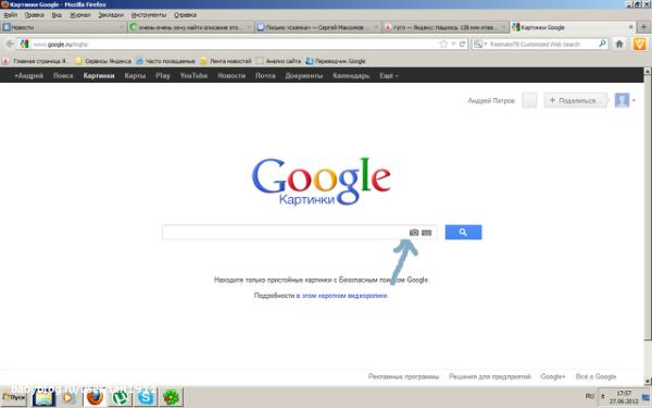 Как искать в гугл по фото