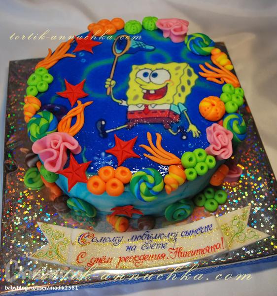 Торт со спанч бобом.