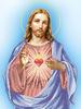 """на. жесткий атлас нанесена цветная схема и изображения лиц и... Схема без бисера  """"Самое святое Сердце Христово """"..."""
