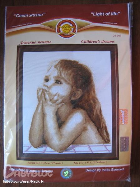 Адрес фото. http://eva.ru/RFGe.  27.10.2010 Золотое руно.  Детские мечты.  Схема с подписанными номерами цветов.