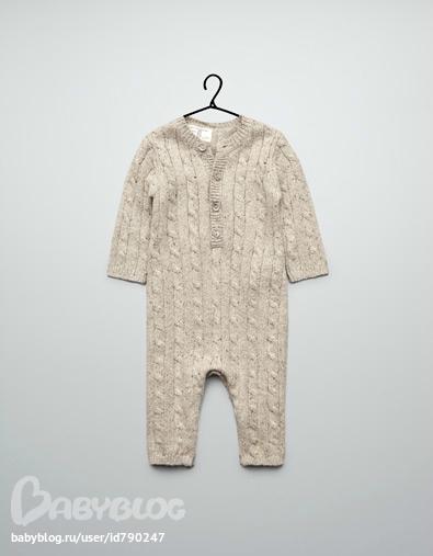 Зара Одежда Для Новорожденных