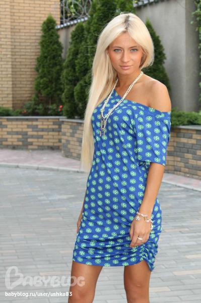 Купить Одежду Dress Code