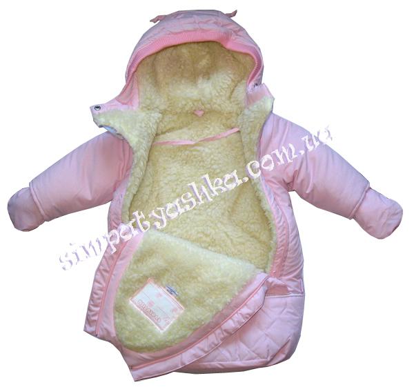 Теплый конверт для новорожденного сшить