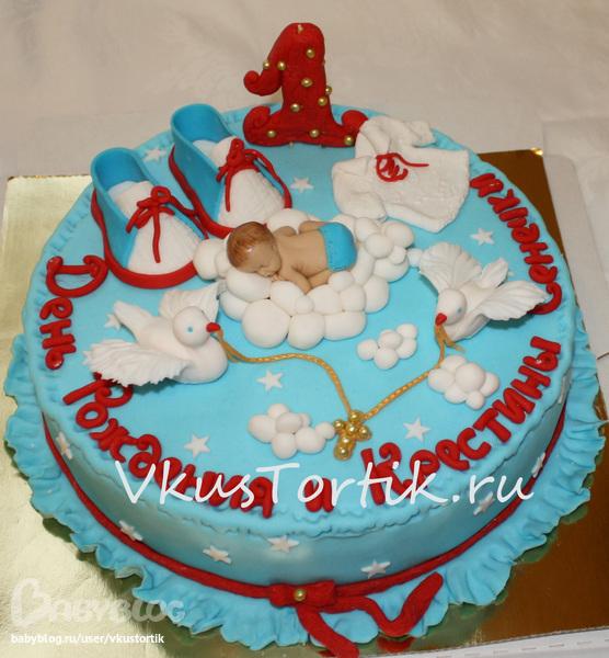 Торт ммдемс своими руками