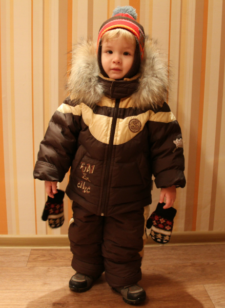 Зимние Костюмы Для Мальчиков На Пуху