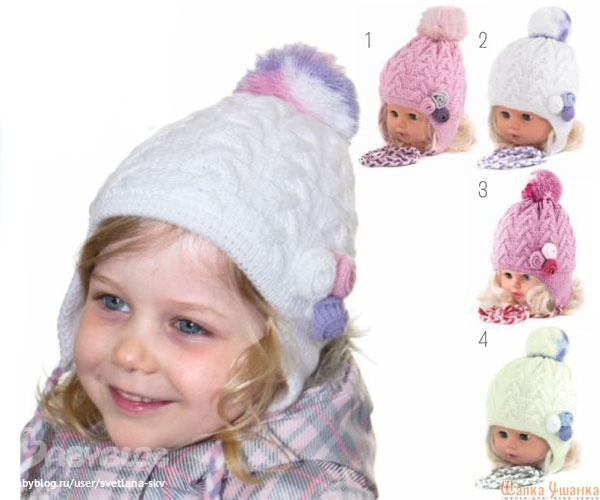 Вязание спицами шапки на девочек на зиму 257
