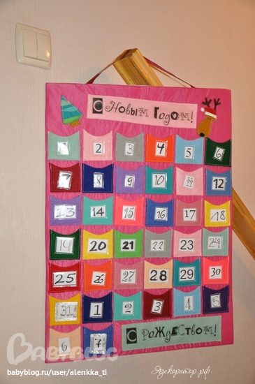 Как сделать календарь своими руками детям