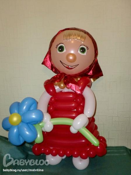 Маша из шаров видео