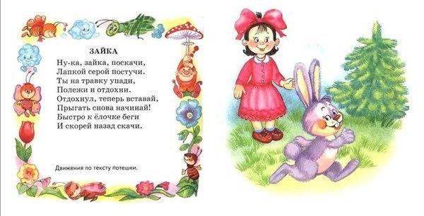 Ермакова Светлана короткие стихи про зарядку в детском саду представителем фирмы