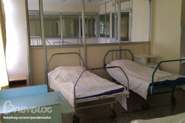 Детский больницы свао
