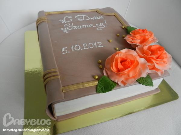 Тортик учителю фото