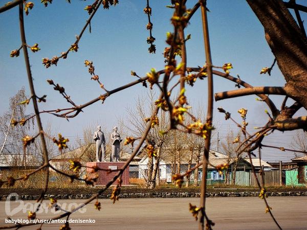 знакомства в татарск новосибирской области