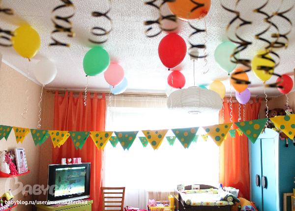 Украсить комнату ко дню рождения мужа своими руками