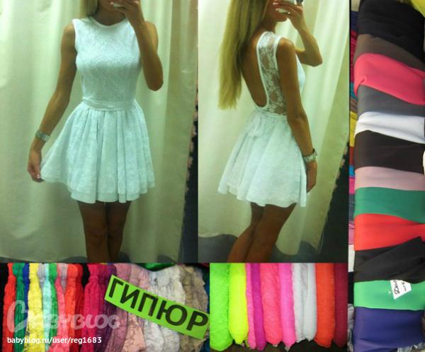 Платье для девочки сшить в ателье 5