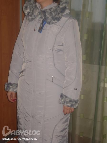 Женская Верхняя Одежда С Доставкой