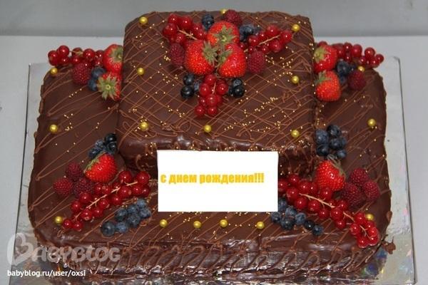Заказать свадебный торт курск