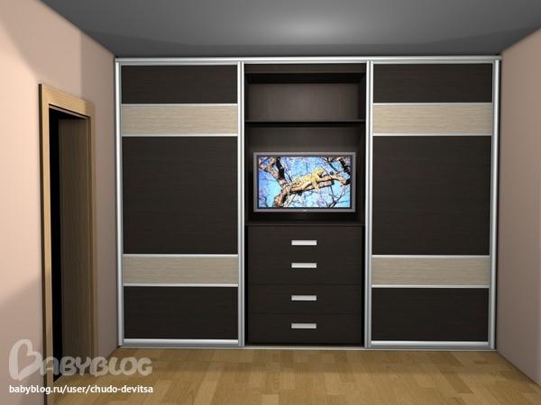 Шкаф купе со встроенным tv.