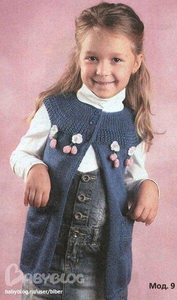 Модный вязаный жилет для девочки.Описание и схема вязания.
