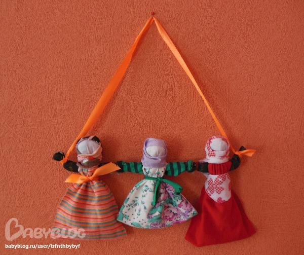 Куклы своими руками на любовь 306