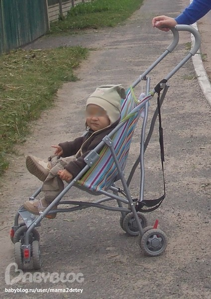 Сумка для коляски 80 х годов