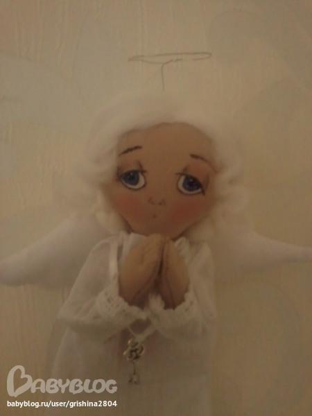 Ангел глаза своими руками