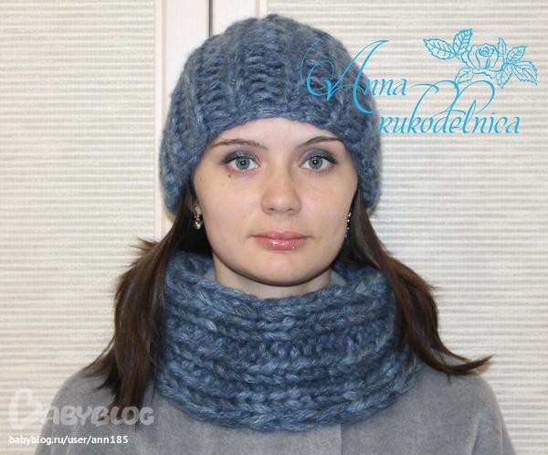 Шапка и шарф-мебиус модной