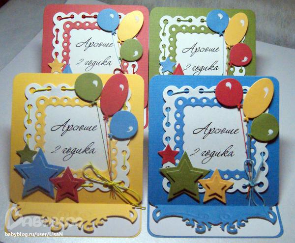 Приглашение на день рождения ребенка своими руками скрапбукинг 53